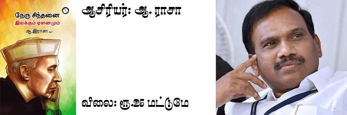AA. Raasaa